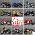 New Motorcycle series 1:18 maisto KTM Kawasaki Suzuki kids Toy Motor locomotive bike collection wholesale model racing car gift