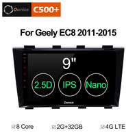 Ownice C500+ G10 Android 8.1 Octa Core double din car audio unit Radio player for Geely EC8 2011 2015 Support DAB+ TPMS Carplay