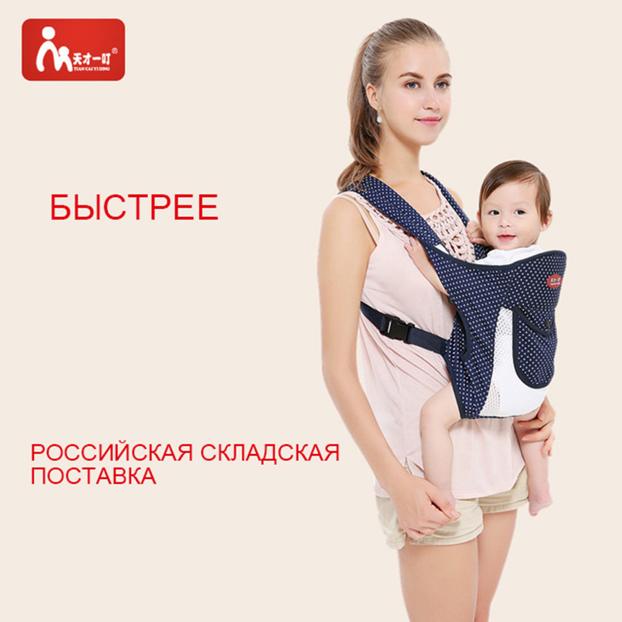 Kangaroo Hot Wholesale Ergonomic Baby Carrier Adjustable Breathable Kangaroo Baby Sling Heaps Front Backpack Toddler Kids 3-36M 2016 hot portable baby carrier re hold infant backpack kangaroo toddler sling mochila portabebe baby suspenders for newborn