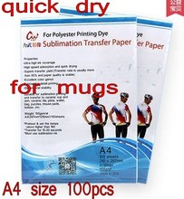 Quick dry mug Sublimation heat transfer paper A4 size 100pcs for mug printing