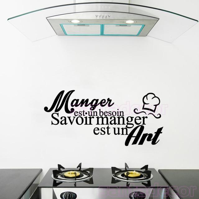 vinyl wall sticker citation masakan palungan est un besoin removable