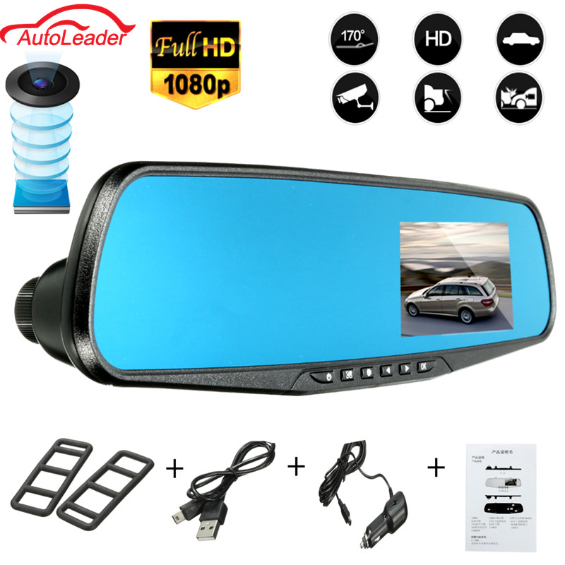 2 8 Inch LCD 1080P Car Parking Rearview Mirror Monitor Car DVR Dash Camera Video Recorder