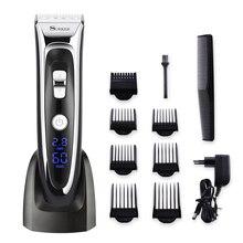 Профессиональный немой электрический триммер для стрижки волос Регулируемый нож керамический нож перезаряжаемый 100-240 в цифровой экран парикмахерский инструмент