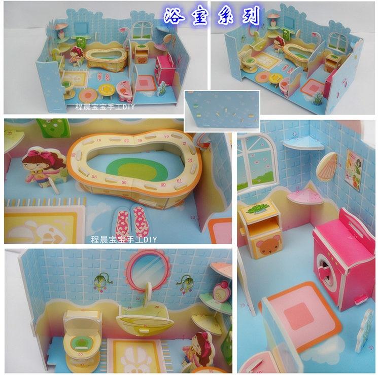 2014 New Hot sale Kids Educational Toys House Castle DIY ...