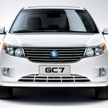สำหรับ Geely Emgrand 7,EC7,EC715,EC718,Emgrand7,E7,FE Emgrand7-RV,EC7-RV, EC715-RV,EC718-RV,EC-HB,GC7 เครื่องยนต์รถซ่อมปะเก็นชุด