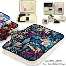 Dainaywกรณีดินสอกระเป๋ากันน้ำO Xfordมัลติฟังก์ชั่A4โฟลเดอร์แฟ้มกระเป๋าเอกสารสำหรับโน้ตบุ๊คปากกาiPadคอมพิวเตอร์