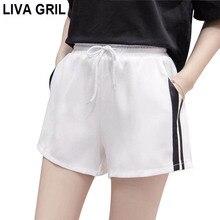 LIVA GRIL High Waist Women Shorts Casual Summer Lace Up Wide Leg Short Workout Striped Shorts Femme S-2XL 6 Colors Hot Pants
