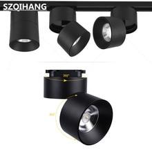 Hot Sales COB LED track lighting 9W/12W/15W/20W 360 Degree Rotatable White/Black shell Track Spotlights  AC85-265V