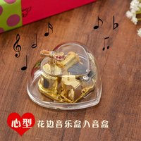 Butterfly love music music box; to send his girlfriend on Valentine's Day Christmas ornaments in the selection;