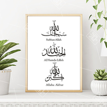 Allahu Akbar Arabic Calligraphy Quotes Art Canvas Painting Abstract Black And White Posters Islamic Home Decoration Wall Picture