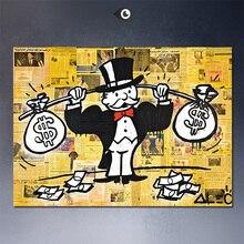 DP ARTISAN nehmen pack geld Alec monopol wall street kunst leinwand drucken POP KUNST poster Giclée druck auf leinwand für wandmalerei