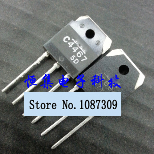 10PCS 2SA1694 2SC4467 TO-3P (5PCS A1694 + 5PCS C4467) TO3P New Original