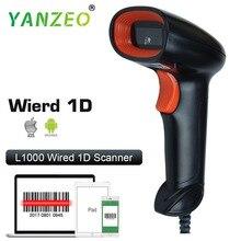 Yanzeo L1000 1D сканера штриховых кодов Портативный USB проводной Ручной лазерный свет сканер для магазина супермаркета IOS Android IPAD