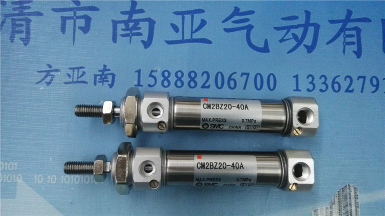 CM2BZ20-40A smc air pneumatic pneumatic component air tools air cylinder Stainless steel mini-cylinder Stainless steel cylinders su63 100 s airtac air cylinder pneumatic component air tools su series