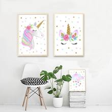 Rainbow Unicorn Poster Canvas Wall Art Flower Print Animal Painting Decoration Picture Nordic Kids Children Bedroom Decor Gift(China)