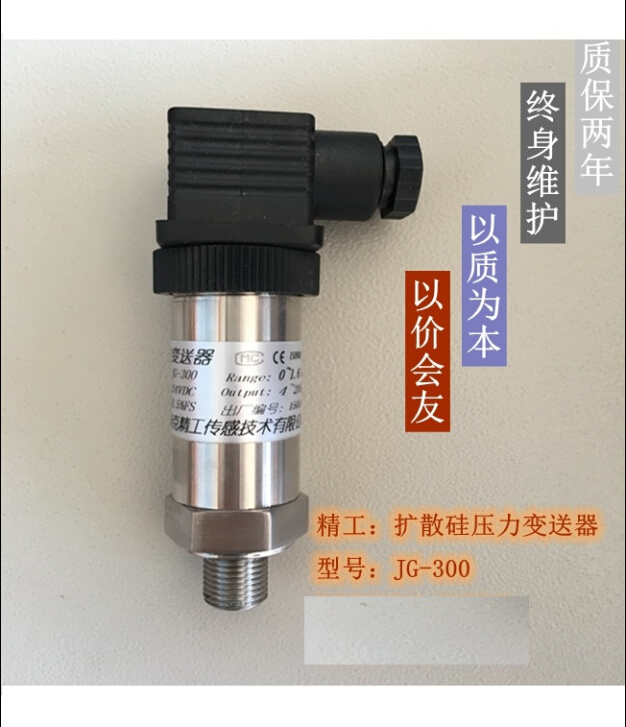 0~1kpa Diffused silicon pressure transmitter M20*1.5 level negative absolute pneumatic hydraulic pressure sensor 4 ~ 20ma 1mpa water supply pressure sensor diffused silicon pressure transmitter 4 20ma m20 1 5