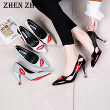 0217444312 Buy plum shoe and get free shipping on AliExpress.com