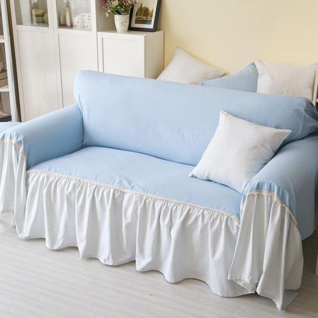 Marine Solid Color Cotton Sofa Cover Light Blue
