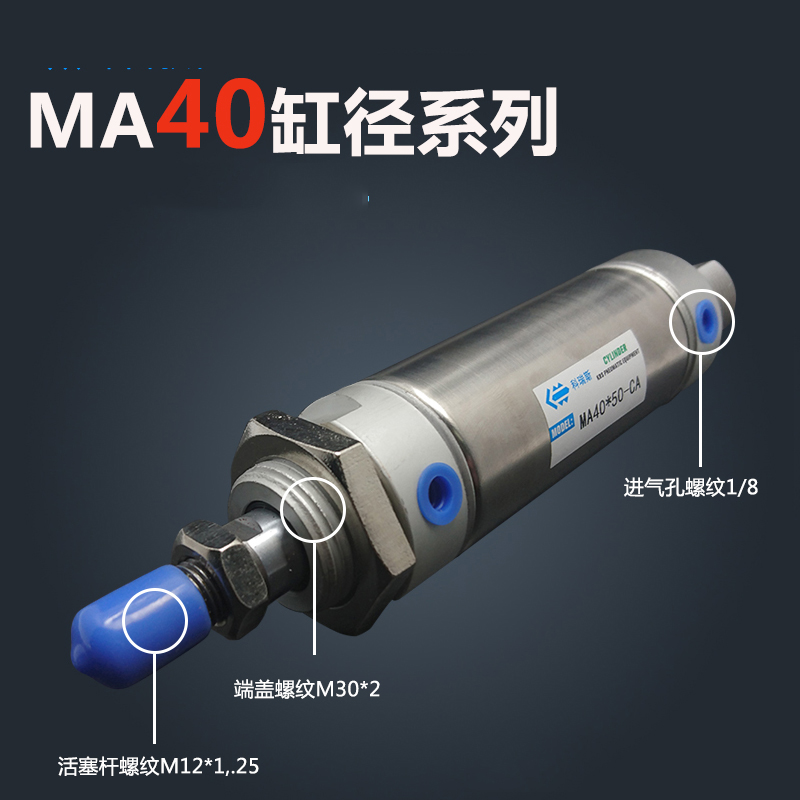 Free shipping Pneumatic Stainless Air Cylinder 40MM Bore 75MM Stroke , MA40X75-S-CA, 40*75 Double Action Mini Round Cylinders