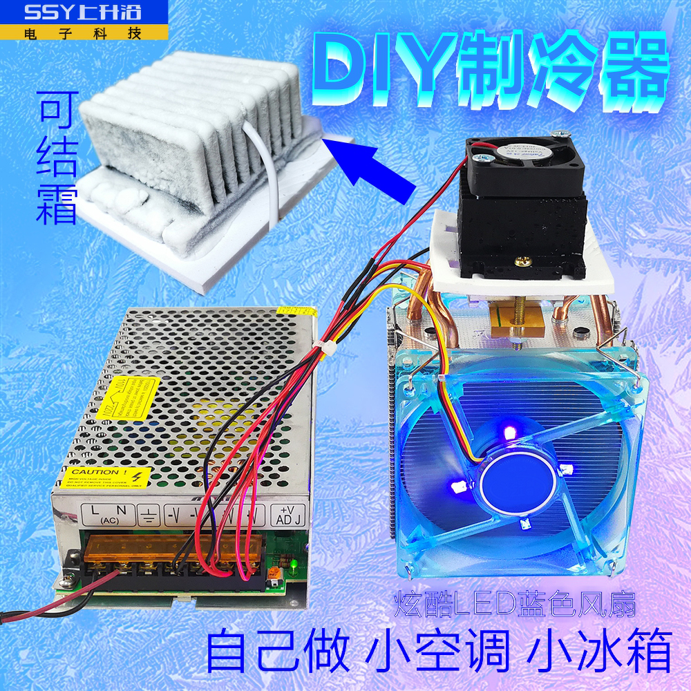 DIY Electronic Refrigerator Production Kit DIY Semiconductor Refrigeration Chip 12V Electronic Semiconductor Radiator semiconductor cooler xd 2535 small diy electronic refrigerator unit 12v semiconductor refrigeration chip