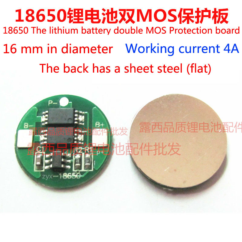 18650 3.7V lithium battery protection board 18650 lithium battery charge and discharge protection in general double MOS 1s 3 2v lithium iron phosphate battery protection board 5a for 18650 polymer battery charging module