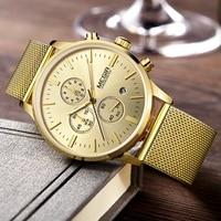Megir 2016 Top Brand Luxury Chronograph Stainless Steel Black Silver Gold Mesh Band Strap Thin Dial