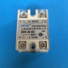 1 unids relé de estado sólido SSR-40DA 40A 3-32 V DC A 24-380 V AC 6-20mA libre envío(China (Mainland))
