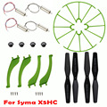 Syma X5HC RC Quadcopter Spare Parts 4pcs Landing Gear +4pcs Blade Propeller +4pcs Protect Ring +4pcs Motors +4pcs Blade Cover