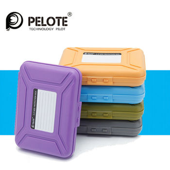 5 Bay Simple HDD Protector Box for 3.5 HDD Case hard Drive Protection Enclosure with Shockroof Function 5 colors (PHX-35)