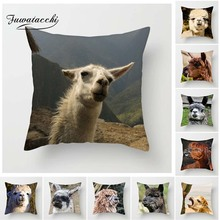 Fuwatacchi Animals Cushion Cover Black White Brown Alpaca Expression Pillow for Home Chair Decoration Pillowcases 45*45 cm