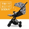 Baby stroller ultra-light portable shock absorbers bb child summer baby hadnd car umbrella