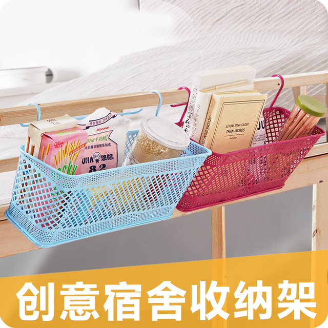 Amazing Creative Student Dormitory Bed Storage Rack Bunk Beds Hanging Basket  High Quality Iron Painting Shelf