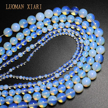 """wholesale Natural Stone  Opal Quartz Loose Round Beads For  Jewelry Making DIY Bracelet Necklace 4 6 8 10 12 mm Strand 15"""""""