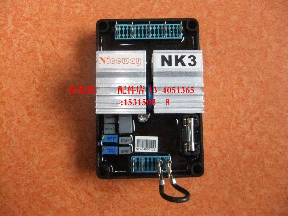 8.5KW 10KW 15KW NK3 AVR pour Générateur À Essence