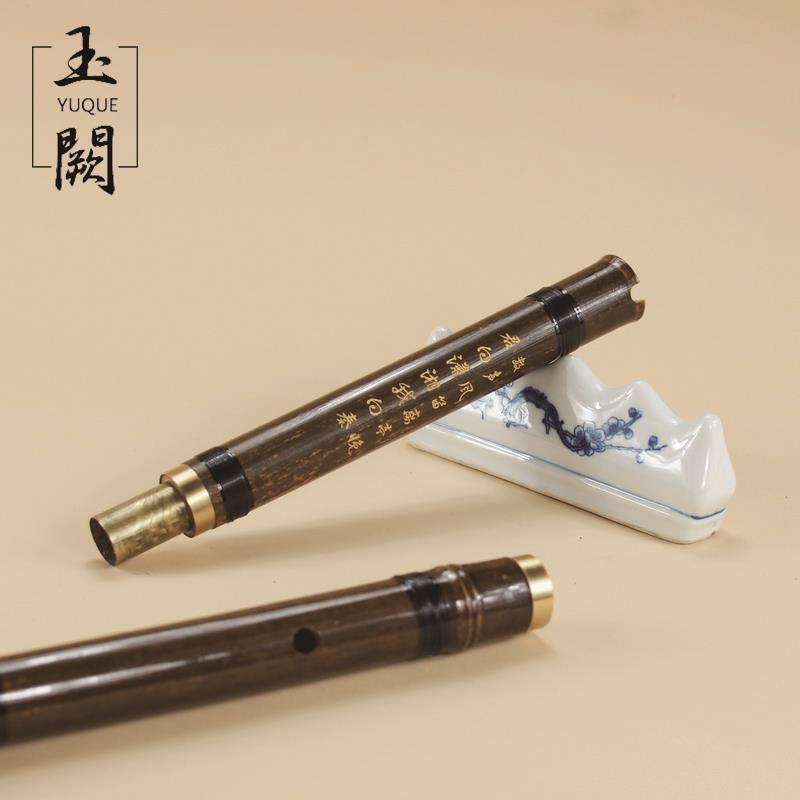 YUQUE Chinese verticale bamboefluit / XIAO afneembare dwarsliggende bamboefluit muziekinstrumenten sleutel van G, F (twee sectie)