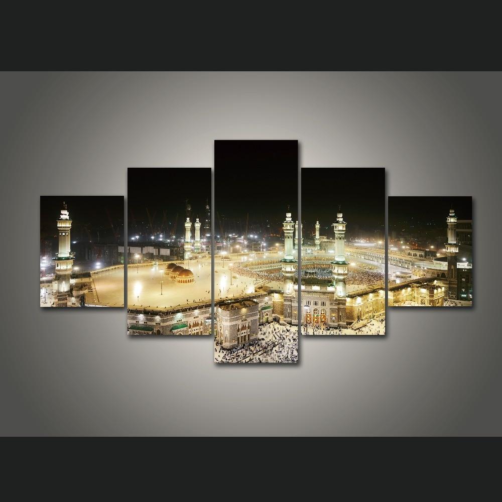 Islamic Home Decor Framed Hanging Wall Art ~ Panel hd printed framed islamic muslim mosque modern