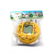 Virtual Pet Gadget V1