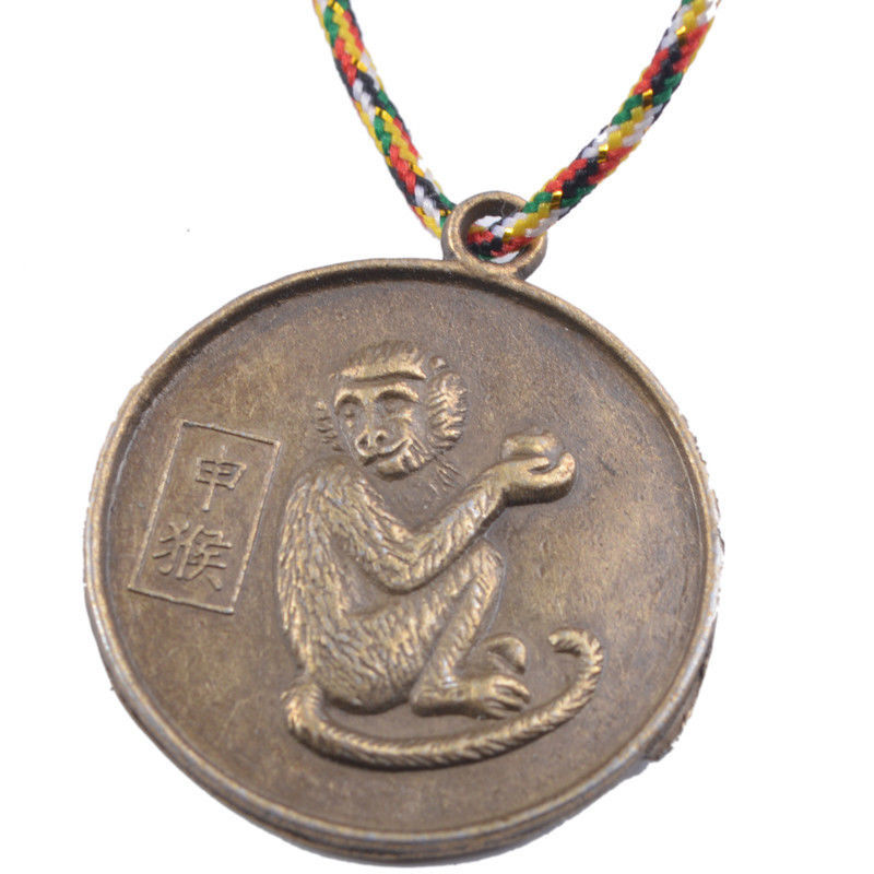 Monkey Chinese Zodiac Charm Pendant Coins Lucky Feng Shui