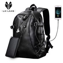 LIELANG ชายกระเป๋าเป้สะพายหลัง USB Charge กระเป๋าเป้สะพายหลังกระเป๋าเป้สะพายหลังแฟชั่นหนัง PU กระเป๋าเดินทางลำลองกระเป๋าหนังกระเป๋าถือ