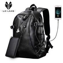 Lielang homens mochila carga usb externo à prova dwaterproof água mochila moda couro do plutônio bolsa de viagem ocasional saco de escola de couro bookbag