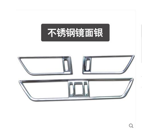 Instrument air conditioning outlet decorative frame stainless steel interior modification For 2016-2017 Skoda Superb(3PC)