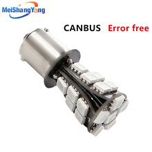 цена на 1156 BA15S 21 SMD 5050 Amber Yellow CANBUS OBC No Error LED Bulb p21w R5W led car bulbs Car Light Source parking 12V
