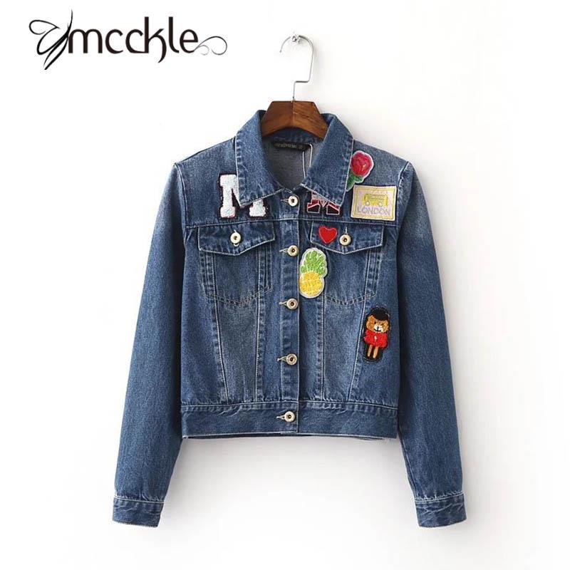 Designer Denim Jacket - JacketIn