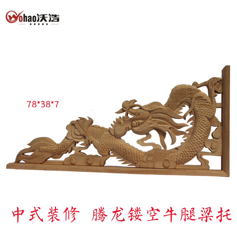 Dongyang wood carving fashion antique wood corbel ridgepole component - Home Decor