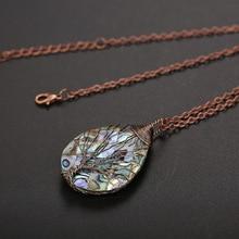 Necklace Women Accessories Choker Chain Punk Rare Abalone Pendant Jewelry  Collar Statement Jewellery
