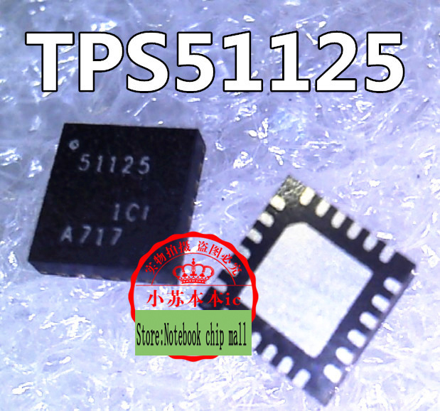 Free shipping TPS51125 <font><b>51125</b></font> QFN With the Out - of - AudioT operation and 100 ma