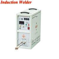 18KW высокочастотных индукционных сварщик Хорошее качество 220 В индукционный сварочный аппарат KX 5188A18