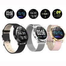 22cbb5d5ae70 SENBONO Smart Uhr Männer Fitness herz rate GPS uhr tracker Pedometer uhr  wasserdicht Frauen sport smartwatch
