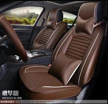 lane legend High quality Leather Car Seat Cover case For Nissan x-trail 2014-2017 car accessories car-styling Car seat Cushion