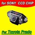 Vamera de Visión trasera para Toyota Landcruiser/FJ Land Cruiser/Prado cámara del coche auto